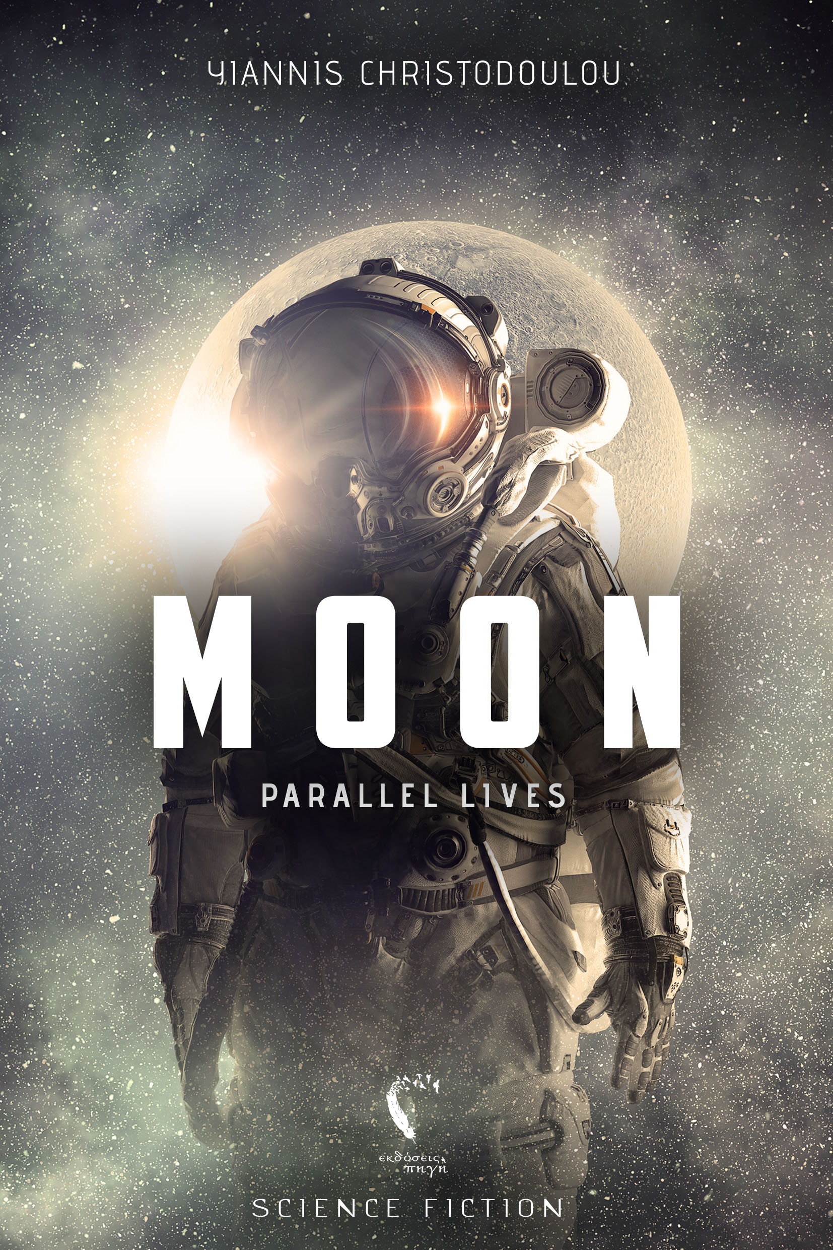 Moon - Parallel Lives